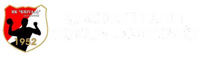 Rukometni klub Krivaja – Službene stranice kluba